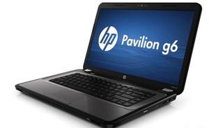 HP 1216-ST tamiri